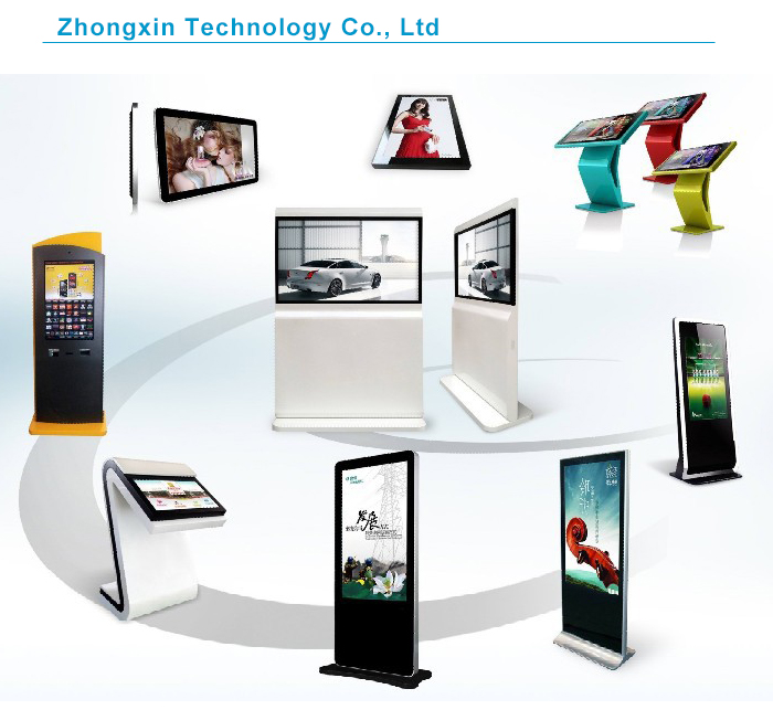 Touch one display application ushered in what the market